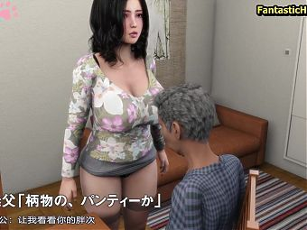A Beautiful Wife Who Is Hypnotized By Father-in-Law