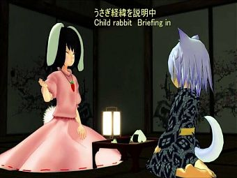 Touhou MMD Reisen Sex in the forest