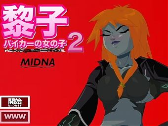 Midna Sex Game Recorded